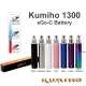 Battery Kumiho eGo-C 1300