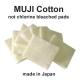 Muji Cotton Pads