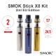 Smok Stick TFV8 X Baby 3000mAh Kit